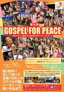 gospel-for-peace